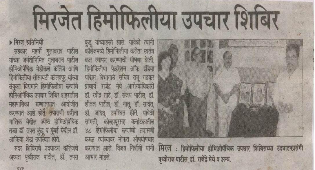Tarun Bharat 25-09-2013